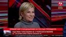 🇺🇦 Балашов про мовне питання: Коли люди багаті, вони про мову не говорять < Балашов>