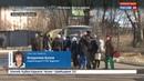 Новости на Россия 24 • В Улан-Удэ еще не восстановили водоснабжение после крупной аварии
