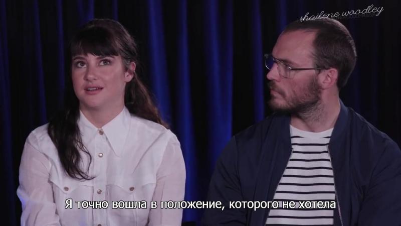 Интервью Шейлин и Сэма для «MTV» (рус.субтитры)