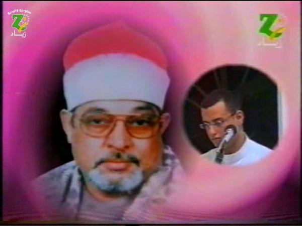 الشيخ الدكتور أحمد البيومى الكفر الجديد و 1
