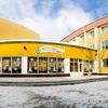 Иркутская областная детская школа искусств
