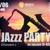 JAzzz Party на крыше | 23 июня