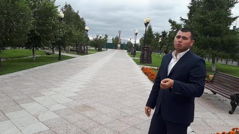 рабочая поездка в Ялуторовск и Ялуторовский район командаТГФА,aikidotyumen