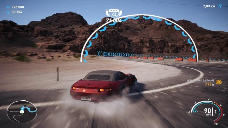 Need For Speed Payback Mazda MX-5 (2015) Пробую в дрифте