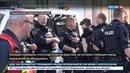 Новости на Россия 24 • Трагедия в Мюнстере автомат Калашникова из квартиры преступника оказался муляжом