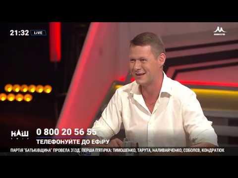 Куликов, Бистряков, Пінчук, Чаплига Хто в кого буде забирати голоси на виборах КРУГЛИЙ СТІЛ