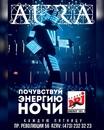 Дмитрий Карлов фото #13