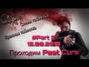 Клиника Live №217 Прохождение игры Past Cure 2