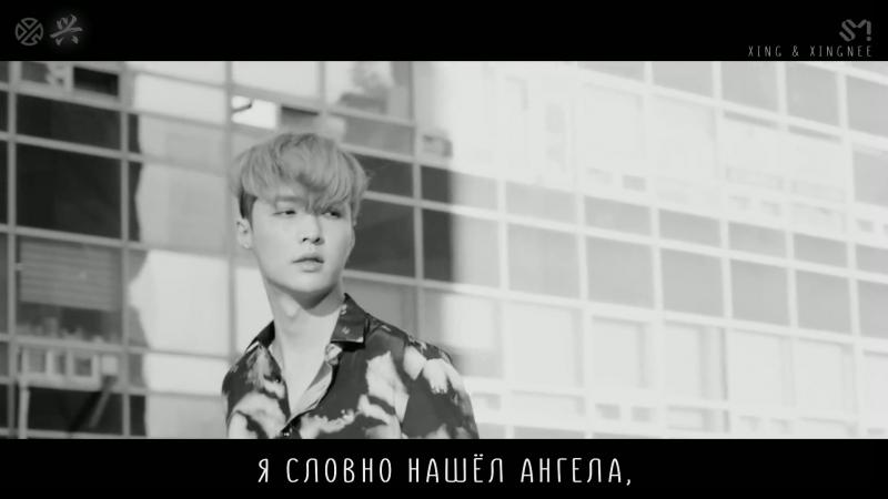 「РУСC СУБ」Чжан Исин GIVE ME A CHANCE
