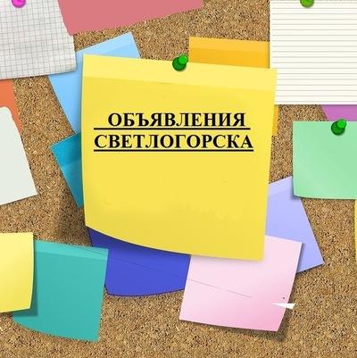 Вадим Шепель
