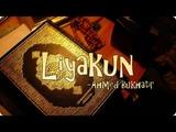 Liyakun Nasheed - Ahmed Bukhatir (English + Arabic Subtitles)