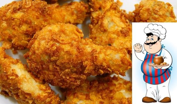 крылышки а-ля fc ингредиенты: крылышки масло растительное паприка чеснок соль кукурузные хлопья приготовление: берем десяток крылышек, осматриваем на наличие перышек, ну и в кастрюльку. чуть