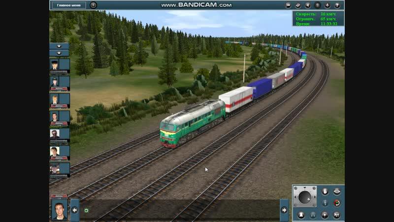 М62 с контейнерным поездом и толкачём