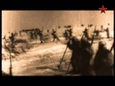 Сталинградская битва - 4 серия (Охота на Паулюса)