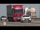 Грузовики-разрушители Волгоградские дороги спасают от транзитных фур