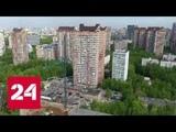 На юго-западе Москвы завершается программа сноса пятиэтажек