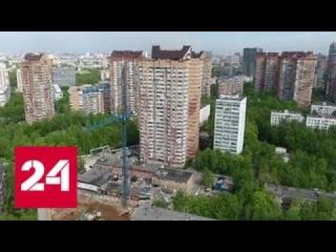 На юго-западе Москвы завершается программа сноса пятиэтажек первой волны - Россия 24