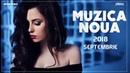 Muzica Noua Romaneasca 2018 Septembrie ✪ Melodii Noi 2018 ✪ Best Romanian Dance Music