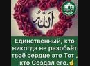 Quran_sunna_tv_Bre_GRYlfRT.mp4