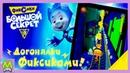 Фиксики Большой Секрет:Игра-Бегалка по Мультфильму на Весь Экран.Ремонт Компьютера с Ноликом
