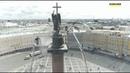 Очистка Александровской колонны в Санкт-Петербурге
