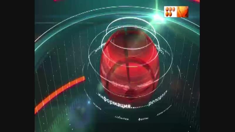 Апта репортажы (20.10.2018)