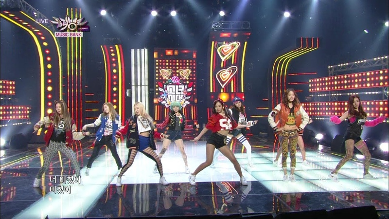 Girls' Generation 소녀시대 Front-Runner Stage 'I GOT A BOY' KBS MUSIC BANK 2013.01.18