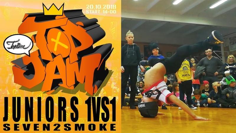 Seven2smoke kids | Top Jam 20.10.18 | Winner - b-boy Dart брейкданспушкин
