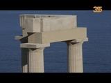 Мадонны Эгейского моря. Серия 5. Остров Родос