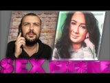 PROSTO DERKO SEX PHONE КАТЯ 21 ГОД - ЛЮБИТ ОРАЛЬНЫЕ ЛАСКИ, НЕ ГОТОВА К АНАЛЬНОМУ СЕКСУ