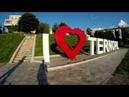 Файне Місто Тернопіль