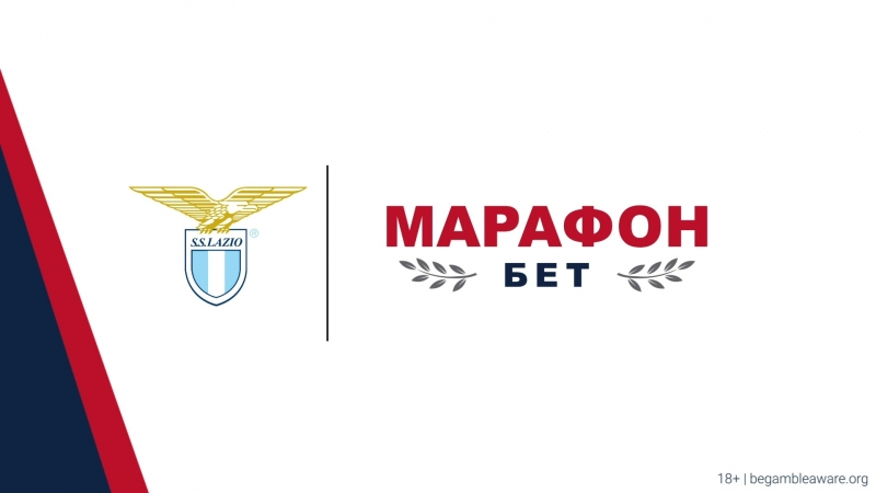 БК «Марафон» x @OfficialSSLazio ✍