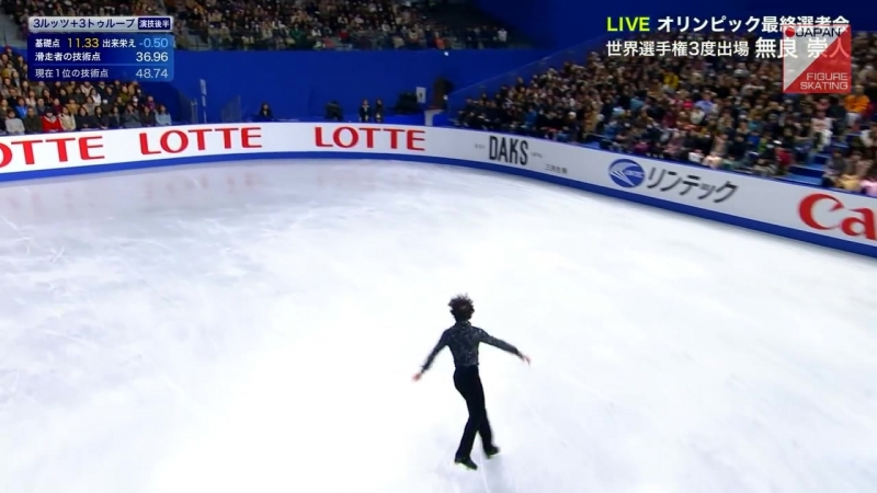 Takahito Mura - 2017 Japanese Nationals SP