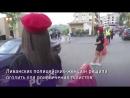 Ливанских женщин-полицейских оголили