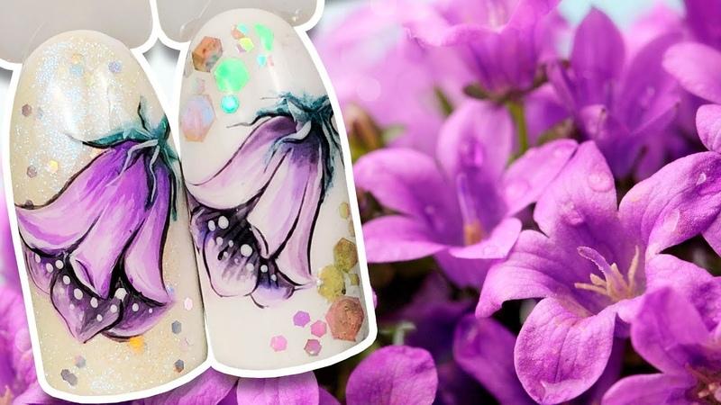 🌺 Колокольчики на блестящем фоне 🌺 Простой Нежный дизайн к Летнему маникюру с цветами Patrisa Nail