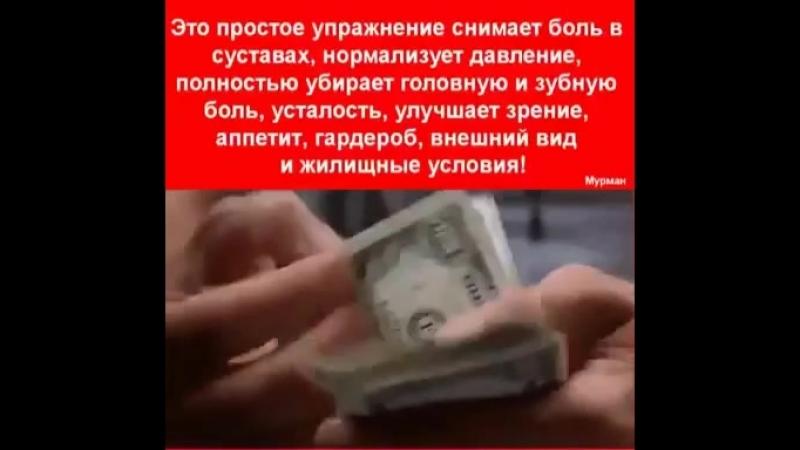 бар бункер Луганск