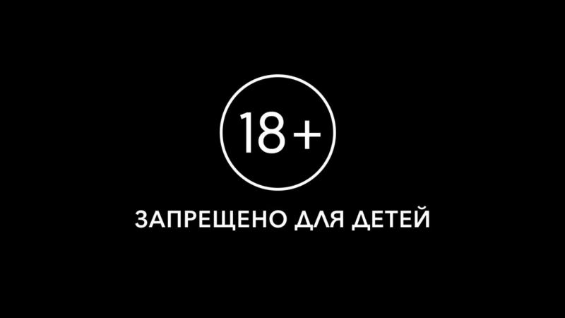 УБИЙЦА ГОБЛИНОВ / GOBLIN SLAYER 3 серия
