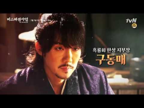 180618 Korean drama Mr. Sunshine Behind The Scenes