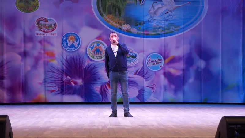 Александр Мунжуков на конкурсе Ветер перемен 2018