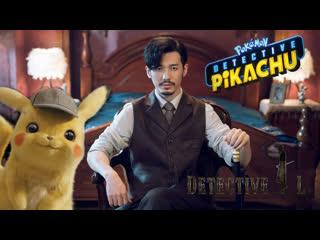 [fsg liberas] pikachu vs detective l [рус.саб]