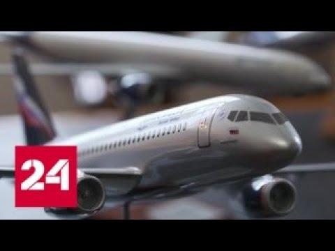 Летучка кадров. Специальный репортаж Алисы Романовой - Россия 24