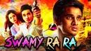 Swamy Ra Ra Hindi Dubbed Full Movie Nikhil Siddharth Swathi Reddy Ravi Babu