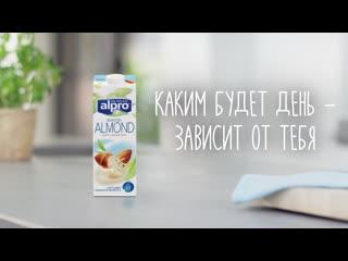 Попробуй смузи по-новому с Alpro