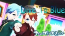 [MMD UtaPri] Dive to Blue ft. Ai and Syo