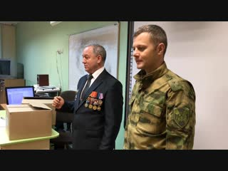 Поздравление кадет. Мамоново, 2018