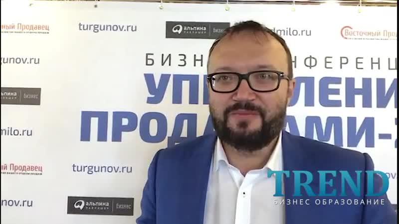 Приглашение от Евгения Колотилова на тренинг Эффективные продажи В2В , 23-24 октября в г.Кирове