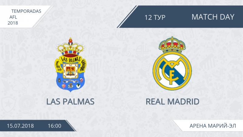 Обзор центрального матча 12го тура AFL Spain Yoshkar-Ola 2018 ][ Las Palmas - Real Madrid