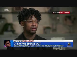 Rapper 21 savage fears deportation after ice arrest rus