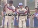 Best MOTORing 1988 10 F40, Toyota vs Nissan, Supra 3 0 GT Turbo A