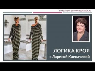 Разбор платья Синтии Псару